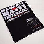 Harlem-Haiti_Slang-Inc-thumb
